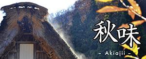 akiaji_bn