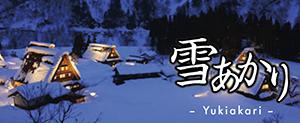 yokiakari_bn